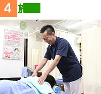 枚方市なつめ鍼灸整骨院の施術風景